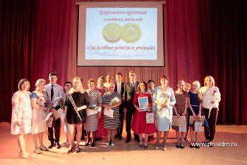 51 выпускник в Первоуральске получил золотую медаль