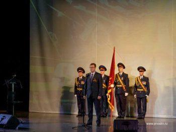 В Первоуральске состоялся праздничный концерт