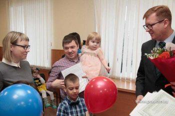 Еще 21 молодая семья из Первоуральска улучшит свои жилищные условия