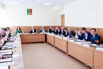 Депутаты городской Думы объявили конкурс на должность главы Первоуральска