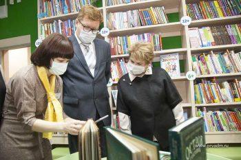 В Билимбае открылась первая в округе модельная библиотека