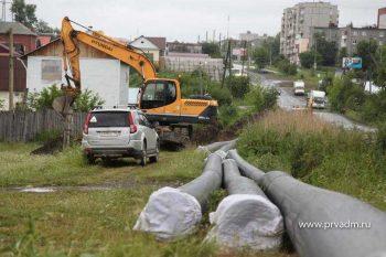 В Первоуральске продолжаются работы по улучшению качества воды