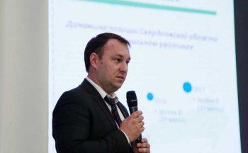 Открыта запись на приём к Породнову Александру Валерьевичу