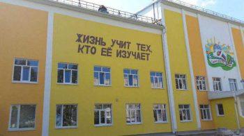 Талантливых педагогов в Первоуральске воспитывают со школьной скамьи