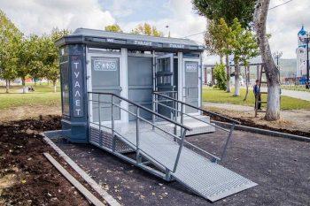 В Первоуральске установят современные уборные в общественных местах