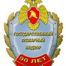 Информация об  оперативной обстановке с пожарами на  территории  городского округа Первоуральск  за 3 месяца 2021 года