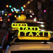 «Горячая линия» для потребителей услуг такси и каршеринга