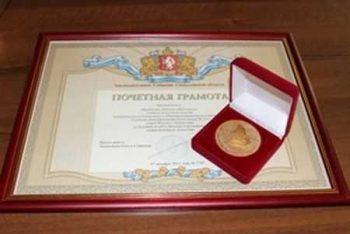 Фельдшер Первоуральской станции скорой помощи Ия Будкова получила Почетную грамоту Законодательного Собрания