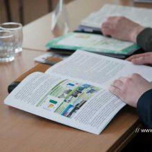 Состоялись комитеты первоуральской городской думы