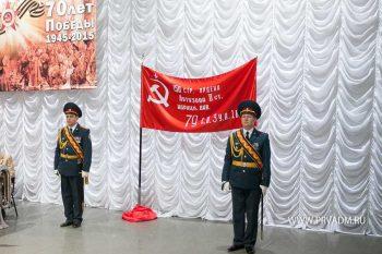 Первоуральск встретил знамя Победы