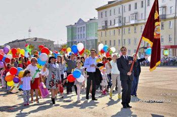 В Первоуральске прошла первомайская демонстрация