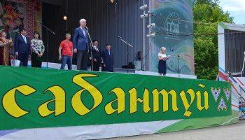 Первоуральцы приняли участие в праздновании областного Сабантуя