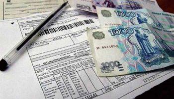 Об изменении графика приема населения по вопросам предоставления субсидий на оплату жилого помещения и коммунальных услуг