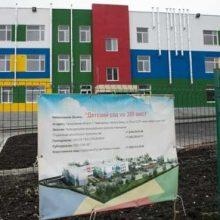 Еще два детских сада в Первоуральске готовятся к сдаче