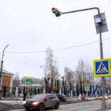 Рядом со школами появились новые светофорные объекты