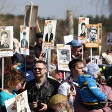 Первоуральцы могут увековечить память предков, сражавшихся на фронтах Великой Отечественной войны