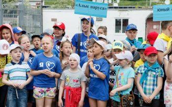 19 апреля начинается приём заявлений на получение путевок в детские лагеря и санатории