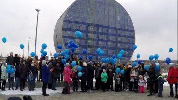 В Первоуральске пройдет акция «Зажги синим»