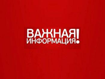 """Городской праздник """"Сабантуй"""" переносится в связи с эпидобстановкой"""