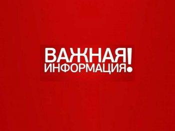 В связи с ремонтными работами в некоторых домах Первоуральска возможно временное отключение горячей воды и отопления