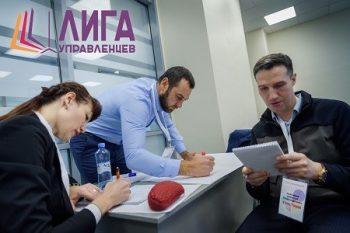 Стартовала регистрация участников на третий конкурс для талантливых лидеров «Лига управленцев»
