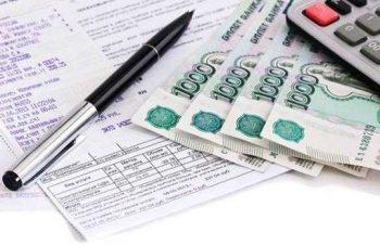 """Первоуральский """"Расчётно-кассовый центр"""" рассказал о предоставлении субсидий на оплату жилого помещения икоммунальных услуг"""