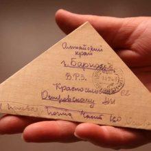 В Свердловской области к Дню Победы открылась электронная выставка «Фронтовые письма»
