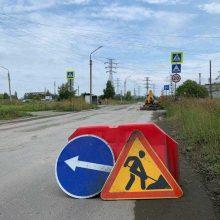 На улице Гагарина в Первоуральске начался ремонт дорожного полотна