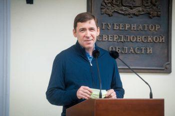 Евгений Куйвашев поддержал идею свердловского волонтёра о создании в регионе Дома добровольцев