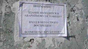 Здание школы-интерната в Первоуральске готовили к сносу