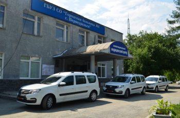 ЕвгенийКуйвашевпередалПервоуральской городской больниценовые санитарные автомобили