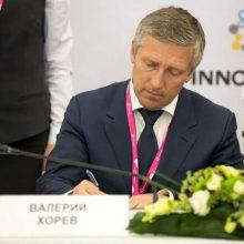 Валерий Хорев подписал соглашение в рамках ИННОПРОМ – 2017