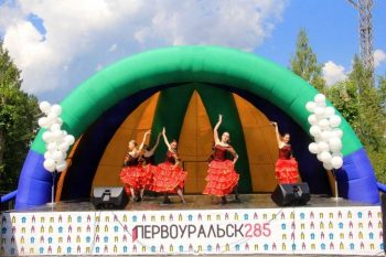 В городском парке прошли мероприятия посвященные 285 – летию Первоуральска