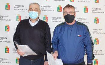 Первоуральцы-ветераны боевых действий в Чечне получили денежные выплаты на жильё