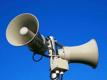 """«Внимание! Первоуральская городская служба спасения информирует, 22 июня 2021 года в 14.15 по местному времени будет проводится включение электросирен оповещения населения городского округа Первоуральск."""""""