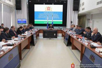Губернатор определил задачи по комплексному развитию Первоуральска