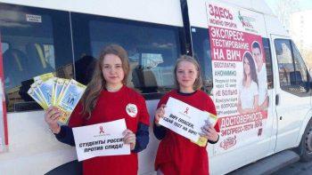 В Первоуральске пройдет социальная акция по экспресс-тестированию на ВИЧ–инфекцию