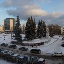 В преддвериипраздников прошло заседание Антитеррористической комиссии городского округа Первоуральск