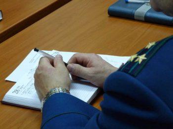 12 февраля состоится приём граждан прокуратурой и администрацией в микрорайоне Динас