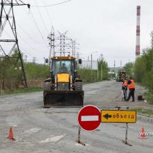 В Первоуральске стартовал ремонт Корабельного проезда