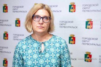 В Управлении образования Первоуральска – новый начальник