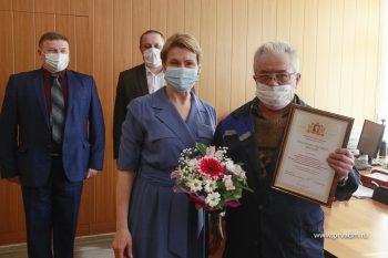 Работникам сферы ЖКХ Первоуральска вручили почетные грамоты и благодарственные письма