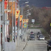Первоуральск начали украшать к 75-летию Победы