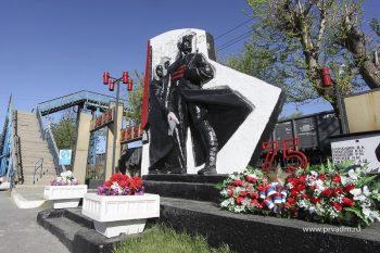 Как в Первоуральске пройдут майские праздники