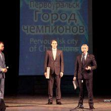 Валерий Хорев поздравил « Город – чемпионов» с Днём рождения!