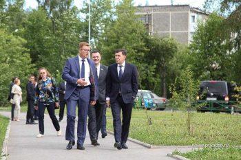 Губернатор проинспектировал ряд социальных и инфраструктурных объектов Первоуральска