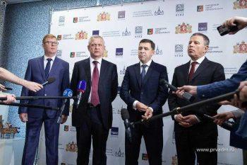 Все преобразования в Первоуральске пройдут при активном участии горожан