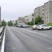 На улице Данилова появился новый асфальт