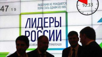 Первоуралец представит социальный проект в Сочи на финале конкурса «Лидеры России»