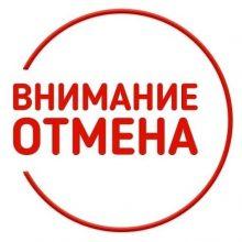 Отменен совместный прием граждан прокуратурой и администрацией города
